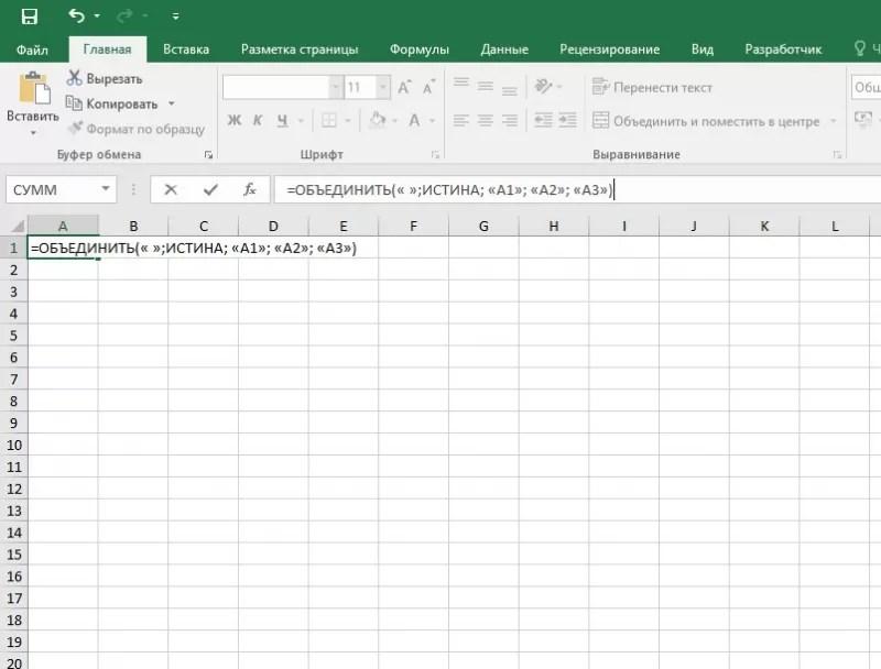 关于Excel的更多有趣的事情: