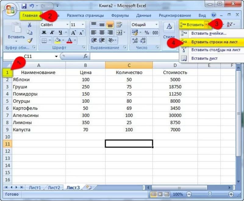 Cómo dibujar una mesa en Excel