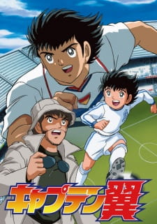 Captain Tsubasa: Road to 2002 Batch Sub Indo