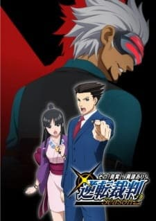 Ace Attorney Season 2 Batch Sub Indo
