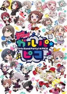 BanG Dream! Garupa Pico Batch Sub Indo