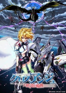Cross Ange: Tenshi to Ryuu no Rondo Batch Sub Indo BD