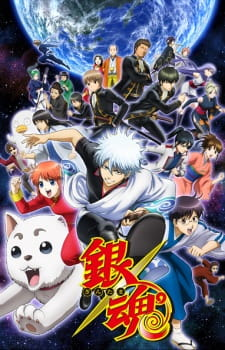 Gintama 2015 Batch Sub Indo
