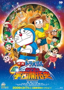 Doraemon Movie 29 Shin Nobita no Uchuu Kaitakushi BD Sub Indo