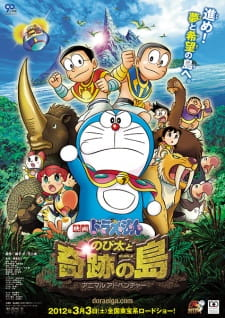 Doraemon Movie 32 Nobita to Kiseki no Shima - Animal Adventure BD Sub Indo
