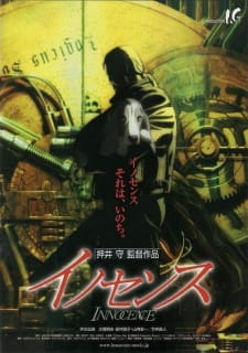 Ghost in the Shell 2 Innocence Sub Indo BD