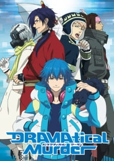DRAMAtical Murder Batch Sub Indo