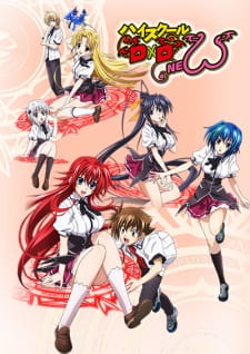 High School DxD New Batch Sub Indo BD