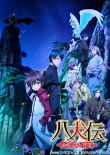 Hakkenden Season 2 Batch Sub Indo
