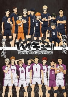 Haikyuu Season 3 Batch Sub Indo BD