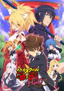 High School DxD Hero Batch Sub Indo BD