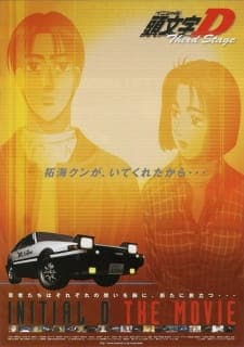 Initial D Third Stage Batch Sub Indo