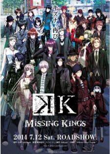 K Missing Kings Sub Indo BD