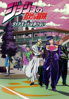 JoJo Bizarre Adventure Diamond is Unbreakable Batch Sub Indo