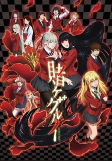 Kakegurui Season 1 Batch Sub Indo BD