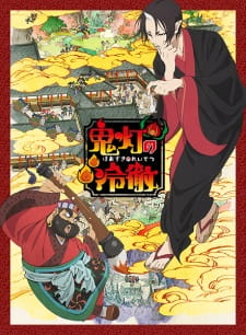 Hoozuki no Reitetsu Season 1 Batch Sub Indo