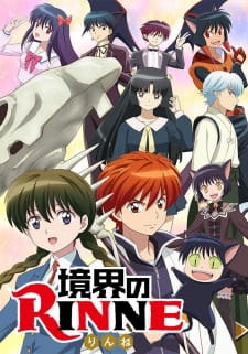 Kyoukai no Rinne Season 2 Batch Sub Indo