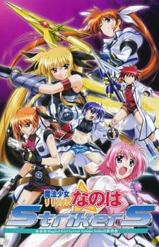 Mahou Shoujo Lyrical Nanoha StrikerS Batch Sub Indo BD