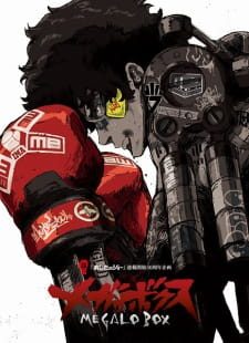 Megalo Box Batch Sub Indo