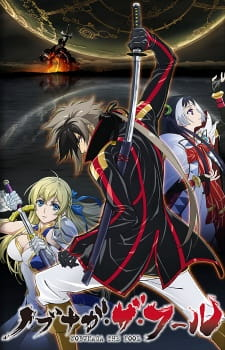 Nobunaga the Fool Batch Sub Indo