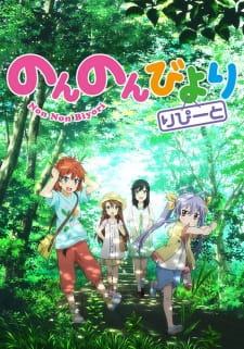 Non Non Biyori Repeat Batch Sub Indo BD