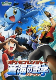 Pokemon Movie 09 Sub Indo