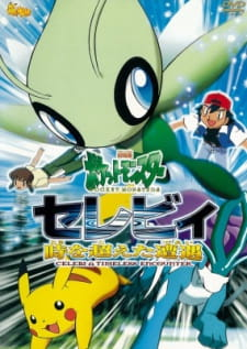 Pokemon Movie 04 Sub Indo