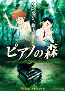 Piano no Mori Movie Sub Indo BD