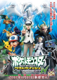 Pokemon Best Wishes Season 2 Episode N Batch Sub Indo