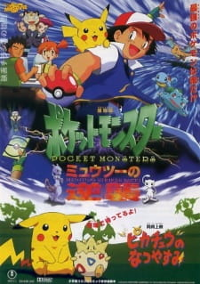 Pokemon Movie 01 Sub Indo