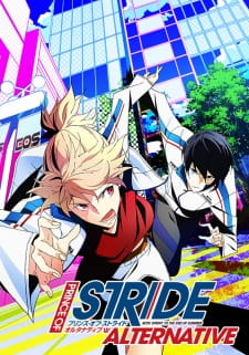 Prince of Stride Alternative Batch Sub Indo