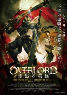 Overlord Movie 2 Sub Indo BD
