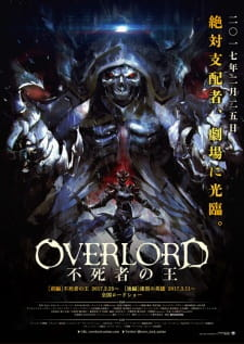 Overlord Movie 1 Sub Indo BD