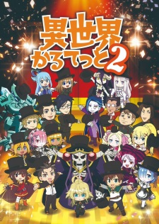 Isekai Quartet Season 2 Batch Sub Indo