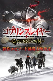 Goblin Slayer Goblins Crown Sub Indo