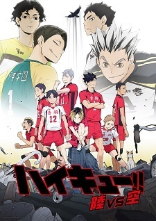 Haikyuu Riku vs. Kuu Batch Sub Indo