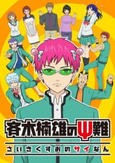 Saiki Kusuo no Psi Nan Season 1 Batch Sub Indo BD