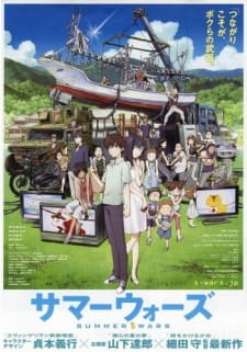 Summer Wars Sub Indo BD
