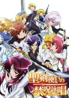 Seiken Tsukai no World Break Batch Sub Indo BD