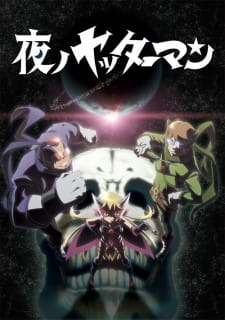 Yoru no Yatterman Batch Sub Indo BD