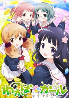 Wakaba Girl Batch Sub Indo