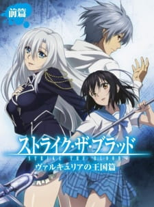 Strike the Blood OVA Sub Indo