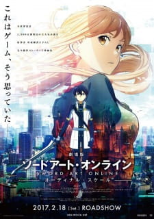 Sword Art Online Movie Ordinal Scale Sub Indo BD