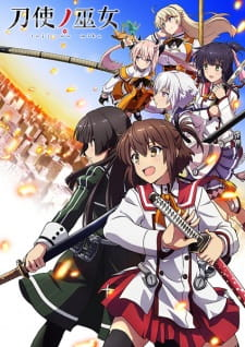 Toji no Miko Batch Sub Indo