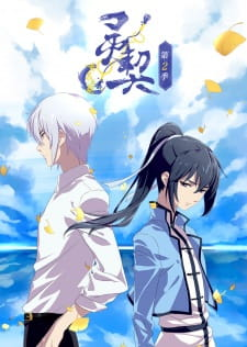 Spiritpact Season 2 Batch Sub Indo