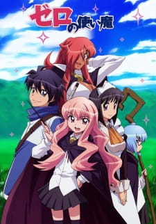 Zero no Tsukaima Season 1 Batch Sub Indo BD
