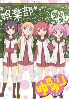 Yuru Yuri Season 1 Batch Sub Indo BD