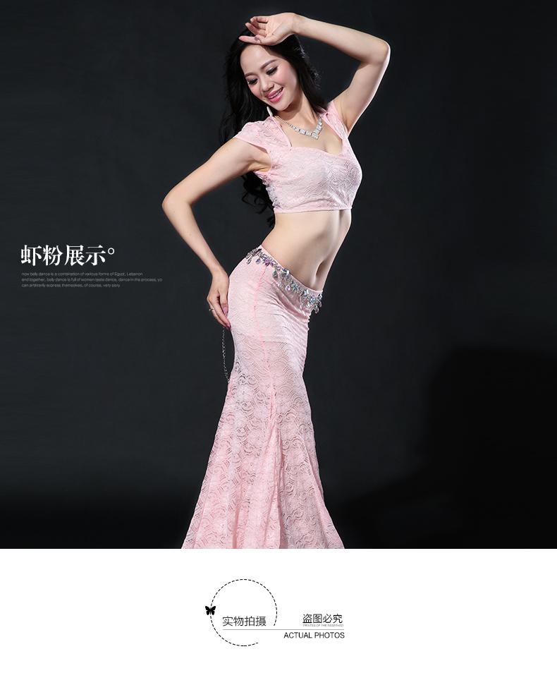 29cf2688245b6 ⊹2018 جديد رقص شرقي الرقص ازياء wuchieal ماركة امرأة حلي مثير قصيرة ...
