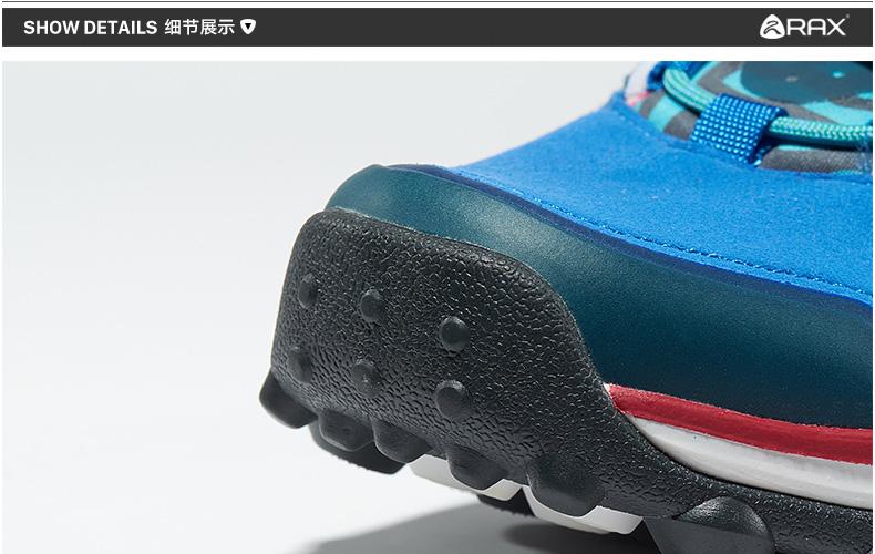 bd06366ad راكس المشي أحذية رجالية 2016 سطح ماء المشي الأحذية للرجال والنساء تنفس  المشي أحذية للرجال الشتاء الأحذية