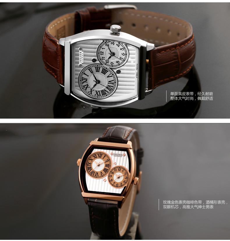 8fd80976857a3 ≧أعلى الرجال ووتش التوقيت المزدوج منطقة اليابان كوارتز ساعة الأزياء ...